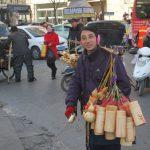 street-vendor-2961296355697wQn